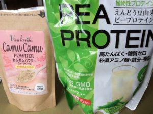 カムカムパウダーはびたみんC、ピープロテインはえんどう豆で今注目のビーガンプロテインです